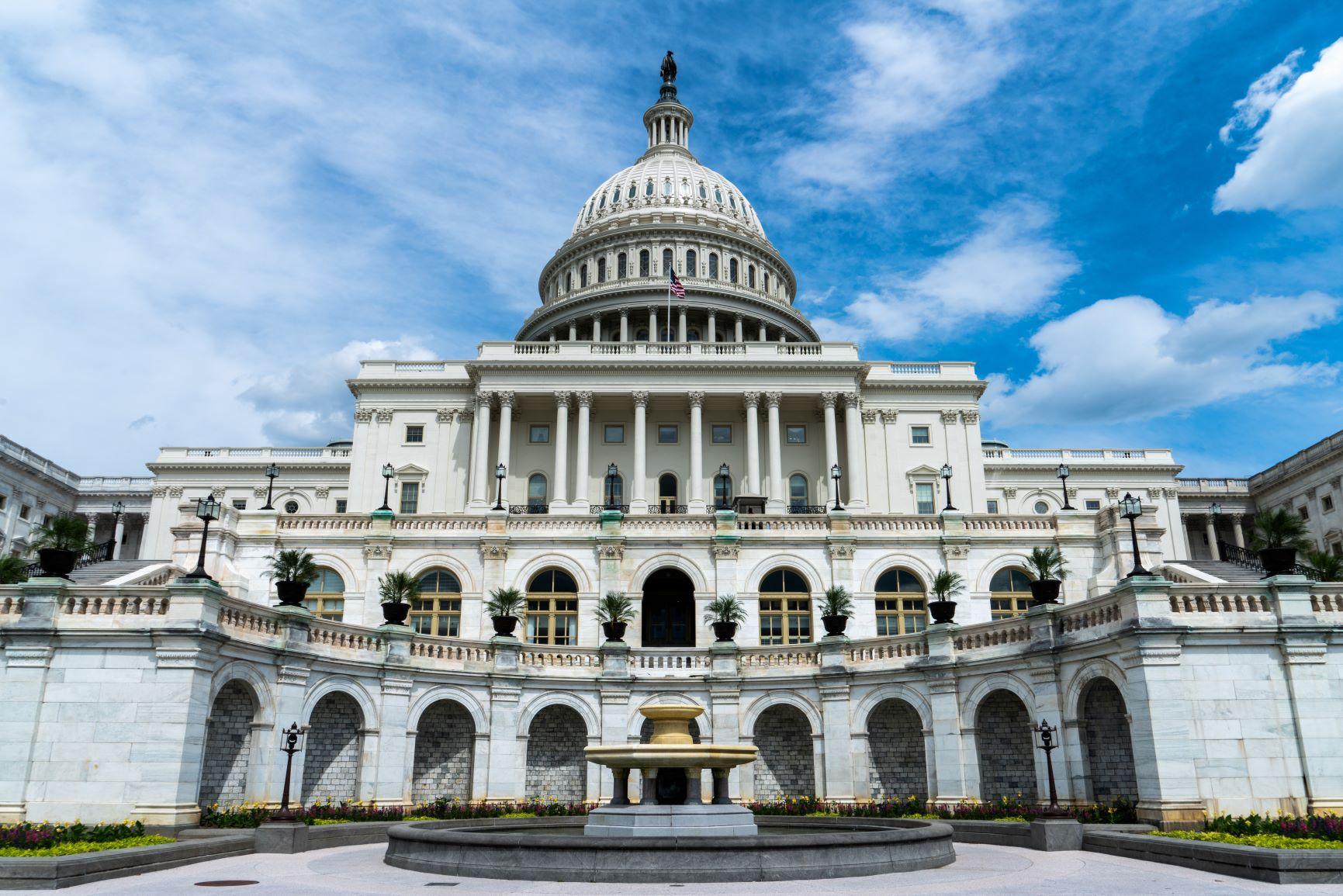 admin-capitol-building